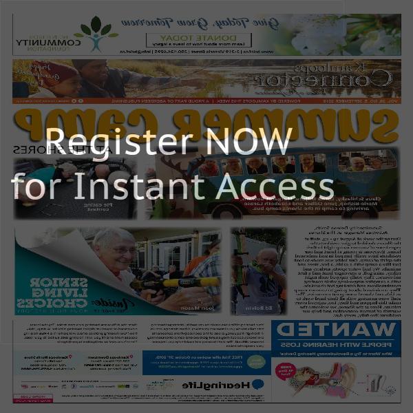 Afisha Vancouver online
